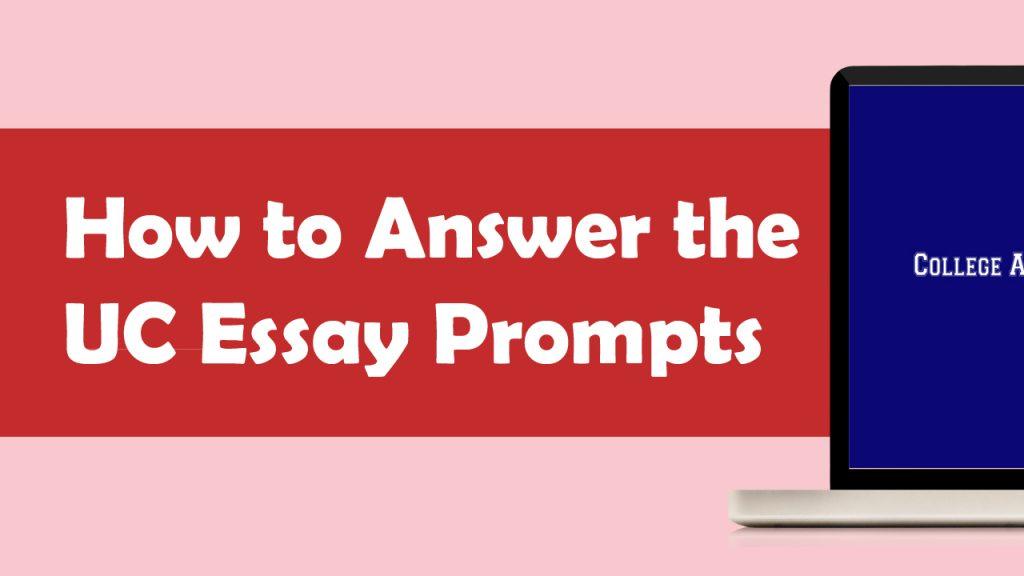 uc application essay prompt 2014