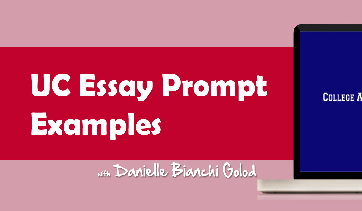 College application essay prompt examples